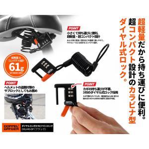 ☆アウトレット☆DOPPELGANGER(ドッペルギャンガー)   ダイヤルコンボカラビナミニロック DKL446-DP be-s-outletstore