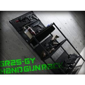 ☆アウトレット☆ DOPPELGANGER(ドッペルギャンガー)  GR25-GY ハンドガンラック|be-s-outletstore