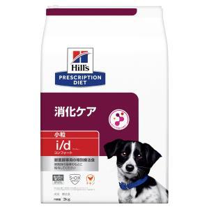 ヒルズ 犬用  i/d コンフォート 小粒 3kgの画像