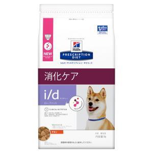 ヒルズ 犬用 i/d LowFat 低脂肪 1kgの画像