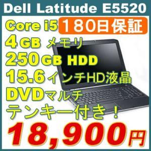 Dell デル 中古 15インチ 大画面ノートパソコン Latitude E5520 E5520 Core i5 メモリ:4GB 6ヶ月保証|be-stockhd