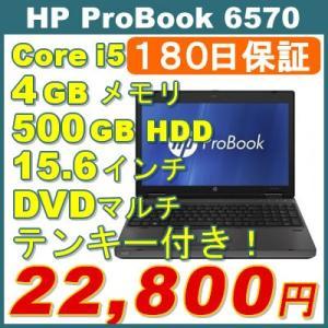 中古 ノートパソコン  HP 15インチ ProBook 6570b  Core i5 メモリ:4GB 6ヶ月保証|be-stockhd