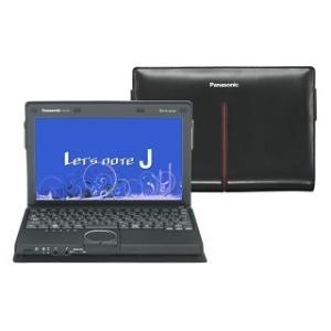 Panasonic / パナソニック 中古 ノートパソコン Let's note  / レッツノート J10 CF-J10 CF-J10EWHDS Core i5 メモリ:4GB 6ヶ月保証