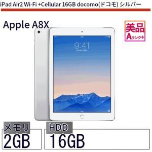 中古 タブレット iPad Air2 Wi-Fi +Cellular 16GB au(エーユー) シ...