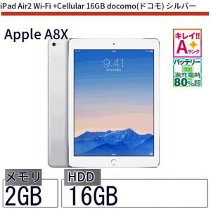 中古 タブレット iPad Air2 Wi-Fi +Cellular 16GB docomo(ドコモ...