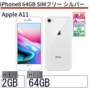中古 スマートフォン iPhone8 64GB SoftBank(ソフトバンク) シルバー 本体 4...