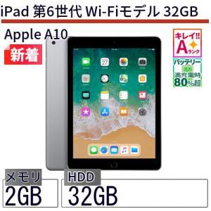中古 タブレット iPad 第6世代 Wi-Fiモデル 32GB 本体 9.7インチ iOS14 A...