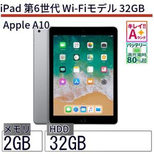 中古 タブレット iPad 第6世代 Wi-Fiモデル 32GB 本体 9.7インチ iOS13 A...