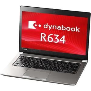 ダイナブック ノートパソコン 中古 dynabook R634/K Core i5 128GB Win7 13.3型 SSD搭載 ウルトラブック ランクB 動作A 6ヶ月保証