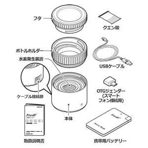FresH2 ペットボトル用水素生成キャップ|be-win|03