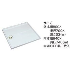 GB703 パナソニック 洗濯用防水フロアー ランドシータイプ・全自動用・クールホワイト+トラップ(下抜き:GB881/横抜き:GB891) 送料無料|be113