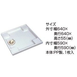 GB724 パナソニック 洗濯用防水フロアー640タイプ・クールホワイト+トラップ(下抜き:GB881/横抜き:GB891) 送料無料|be113
