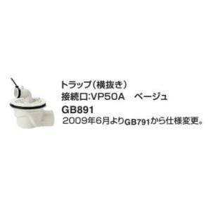 GB891 パナソニック 洗濯用防水フロアー トラップ(横抜き) 送料無料|be113