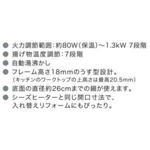 KZ-11BP パナソニック IHクッキングヒーター 1口IHビルトインタイプ ステンレストップ  送料無料|be113|02
