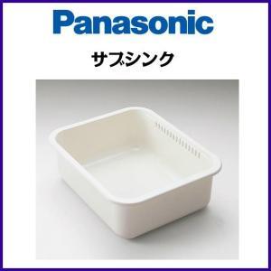 パナソニック  サブシンク(全シンク共通)LE15SC1D 受注生産品 送料無料 be113