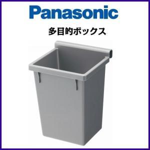 パナソニック  多目的ボックス LES001SPSA 受注生産品 送料無料 be113