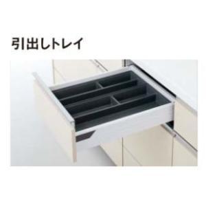パナソニック  引出しトレイ キッチン用 レール奥行475mm用 追加用(幅150mm) QSG015KXT475 受注生産品 送料無料 be113