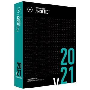【新品】CADソフト A&A Vectorworks Architect 2021 スタンドアロン版|beabea