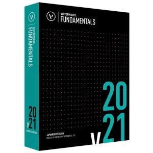 【新品】CADソフト A&A Vectorworks Fundamentals 2021 スタンドアロン版|beabea