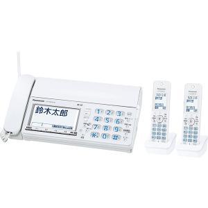 【新品】パナソニック おたっくす KX-PZ610DW-W [ホワイト] デジタルコードレス普通紙ファクス|beabea