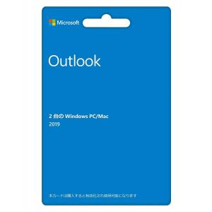 【新品】マイクロソフト Microsoft Outlook 2019 POSAカード版 (Windows&Macソフト)|beabea