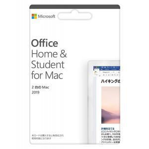 【新品】マイクロソフト Microsoft Office Home & Student 2019 for Mac POSAカード版 Mac版|beabea