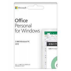 【新品】マイクロソフト Microsoft Office Personal 2019 POSAカード版 Windows|beabea