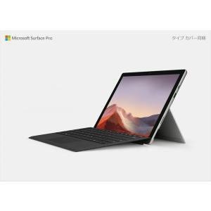【新品】Microsoftマイクロソフト サーフェス Surface Pro 7 タイプカバー同梱 QWU-00006 タブレットPC|beabea