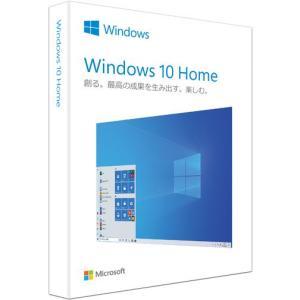 【新品】Microsoftマイクロソフト Windows 10 Home 日本語版 HAJ-00065 (パッケージ版)|beabea