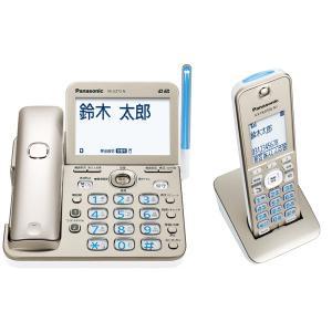 【新品】パナソニック RU・RU・RU VE-GZ72DL-N [シャンパンゴールド] デジタルコードレス電話機|beabea
