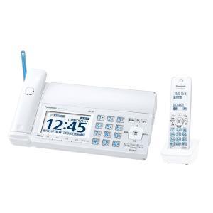 【新品】パナソニック おたっくす KX-PZ720DL-W [ホワイト] デジタルコードレス普通紙ファックス 子機1台|beabea