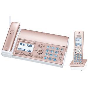 【新品】パナソニック おたっくす KX-PZ520DL-N (ピンクゴールド) デジタルコードレス普通紙ファックス 子機1台|beabea