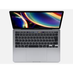 【外箱訳あり品】【新品】APPLEアップル MacBook Pro Retinaディスプレイ 2000/13.3 MWP42J/A [スペースグレイ] ノートパソコン|beabea