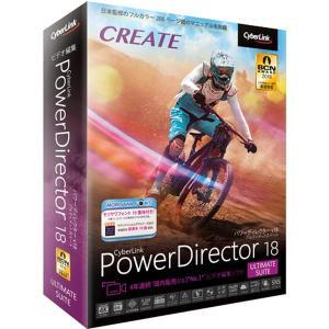 【新品】CYBERLINK サイバーリンク PowerDirector 18 Ultimate Suite 通常版 ビデオ編集ソフト|beabea