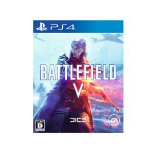 【美品】【中古品】Battlefield V (バトルフィールド 5) PS4ゲームソフト ※クリックポスト発送|beabea