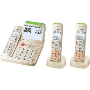 【新品】SHARP シャープ JD-AT95CW コードレス電話機|beabea