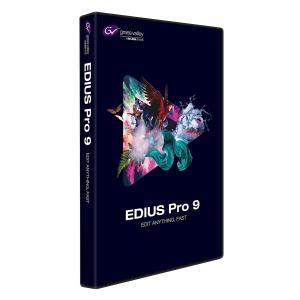 【新品】グラスバレー EDIUS Pro 9 通常版 (EPR9-STR-JP) Windowsソフト|beabea