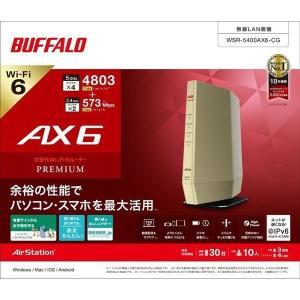 【新品】BUFFALO バッファロー AirStation WSR-5400AX6-CG [シャンパンゴールド] 無線LANルーター beabea
