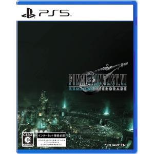 【新品】ファイナルファンタジーVII リメイク インターグレード [PS5] PS5ゲームソフト ※クリックポスト発送|beabea