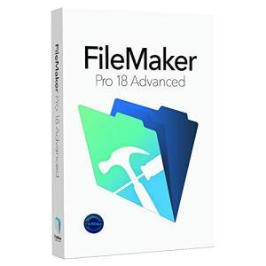 【新品】ファイルメーカー FileMaker Pro 18 Advanced パッケージ版|beabea