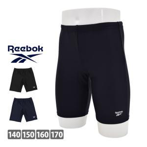 スクール水着 男の子 Reebok(リーボック) ゆったり スパッツ ルーズフィット 体型カバー ボトム ロング 男児 水着 140/150/160/170 120395 ゆうパケット送料無料|beach-angel