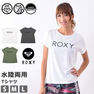 Tシャツ 半袖 レディース UVカット ヨガ トップス ROXY(ロキシー) 吸汗速乾 ランニング 水陸両用 ラッシュガード S/M/L RST194516 ゆうパケット送料無料|beach-angel