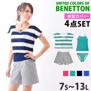 送料無料 BENETTON ベネトン アウトレット 水着 セット レディース 体型カバー 4点 半袖 Tシャツ タンキニ ショートパンツ 226801 7S 9M 11L 13L[50c] beach-angel