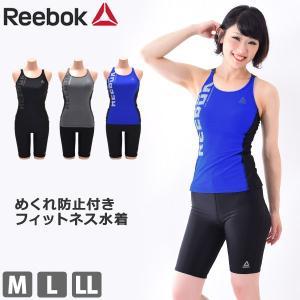 【めくれ防止】 Reebok/リーボック グラフィカルプリント デザインフィットネス水着  Reeb...