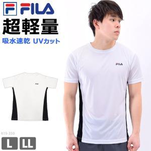 FILA フィラ メンズ スポーツウェア 超軽量 Tシャツ 半袖 トップス ランニング ウェア 吸水速乾 UVカット 紳士 419350 ゆうパケット送料無料|beach-angel