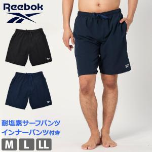 サーフパンツ メンズ 水着 サーフトランクス Reebok リーボック 男性用 ハーフパンツ スイムボトム 水着 M/L/LL 420700 ゆうパケット送料無料|beach-angel