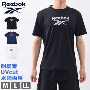 Tシャツ 半袖 メンズ Reebok リーボック ランニング ウェア ラッシュTシャツ スポーツウェア ブランド 体型カバー ロゴT 420761 M/L/LL ネコポス送料無料|beach-angel