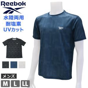 アウトレット メンズ Tシャツ 半袖 体型カバー Reebok リーボック ランニング ウェア ラッシュTシャツ 紳士 スポーツウェア 421776 M L LL ネコポス送料無料|beach-angel