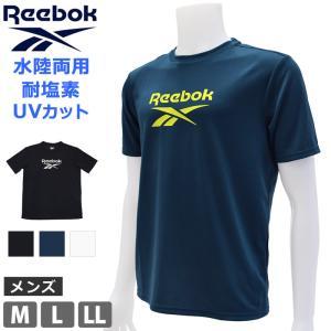 アウトレット メンズ Tシャツ 半袖 体型カバー Reebok リーボック ランニング ウェア ラッシュTシャツ 紳士 スポーツウェア 421778 M L LL ネコポス送料無料|beach-angel