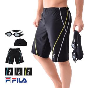 メンズ フィットネス水着 セット 水着 FILAフィラ 水泳帽 ゴーグル 3点セット スイムボトム スイムウェア ゆうパケット送料無料 M/L/LL/3L/4L/5L 438901set[set]|beach-angel